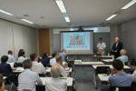 第8回「エシカルを担う人・組織」JEIエシカルラボ』を開催しました。